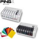 ピンゴルフ PING HC-C191 カラーコード アイアンカバーセット 8個セット 34549 ping golf
