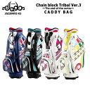 ジャド ゴルフ JADO JGCB9992-03 Chain block Tribal Ver.3〜The end of the series〜 キャディバッグ 9.5インチ