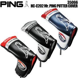 ピンゴルフ PING HC-C202 Mr.PING パターカバー ピン型 35066 PUTTER COVER ミスターピン
