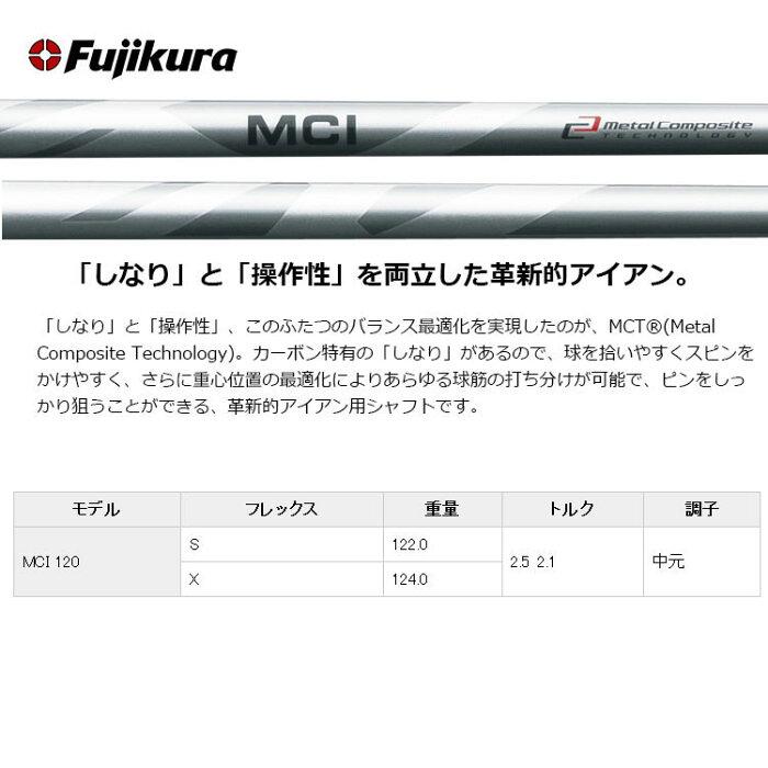【メーカーカスタム】FOURTEENフォーティーンHI-540FORGEDアイアンMCI1203本セット