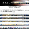 PING大头针G400 MAX司机Speeder EVOLUTION V日本正规的物品