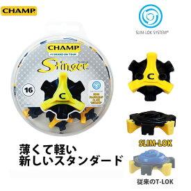 【あす楽対応】 ゴルフ スパイク鋲 CHAMP スコーピオン スティンガー3 (FT3.0) ゴルフシューズ スパイク鋲 18個入り S-99