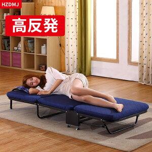 HZDMJ 折りたたみベッド シングルベッド 簡易ベッド 高反発マットレス コンパクト シングル 簡易 HZDMJ 折り畳みベッド リクライニングベッド 介護 敬老の日 ギフト 一人暮らし 母の日 折り畳
