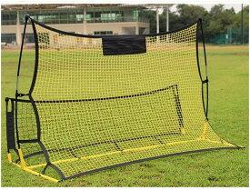 練習網 リバウンド リバウンドネット サッカー フットサル トレーニング ネット 2.1m × 1.2m キック練習 リバウンダー 組立式 ジュニア ペグ