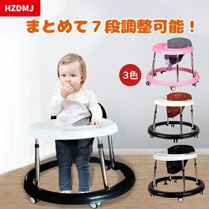 HZDMJ 赤ちゃん 出産祝い 歩行器 プラスチック スタンダード ハピネス おしゃれ ベビーウォーカー コンパクト ストッパー 軽量 折りたたみ 遊具 セーフティ 円形 歩く練習 歩行訓練 こどもの