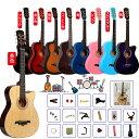 【6倍ポイント】日本語教則本 17点セット 9色ギター 入門 アコースティック アコースティックギター フォークギタータ…