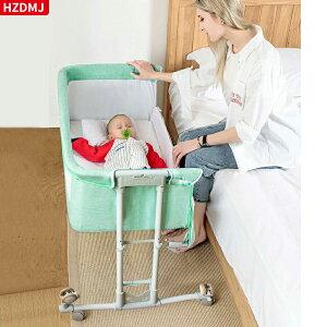 【2年保証】HZDMJ ベビーベッド ベビー用品 新生児 赤ちゃん用品 出産準備 蚊帳 折りたたみ 消音キャスター付 ストッパー付 添い寝 コンパクト 通気性良い ハイローベッド 揺りかご 持ち運 高