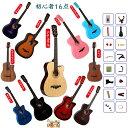 【中古】HZDMJ ギターを始めよう アコースティックギター アコギ 初心者 入門 16点セット アコギ入門セット フォーク…
