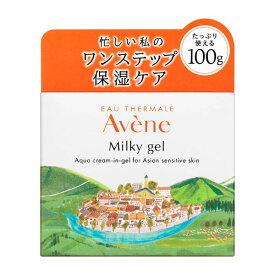 アベンヌ ミルキージェル(ラージ) 100g 【保湿ジェルクリーム(敏感肌用)】