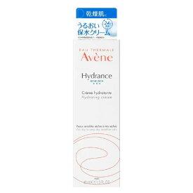 アベンヌ イドランス クリーム 38g 【保湿クリーム(敏感肌用)】