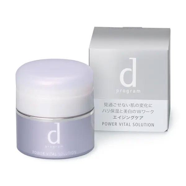 資生堂 dプログラム パワーバイタルソリューション 25g (敏感肌用クリーム状美容液)