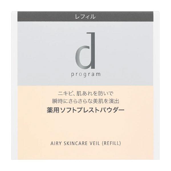 資生堂 dプログラム 薬用 エアリースキンケアヴェール レフィル 10g 医薬部外品