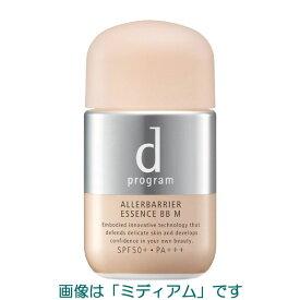 資生堂 dプログラム アレルバリア エッセンス BB N 2色 30ml 【敏感肌用日中用美容液・化粧下地】
