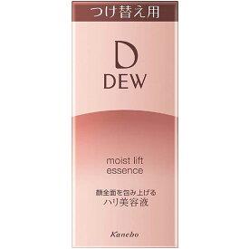 (最低購入金額設定店) カネボウ デュウ モイストリフトエッセンス 45g (レフィル) 【美容液】