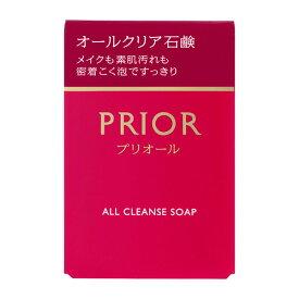 資生堂 プリオール オールクリア石鹸 100g (メーク落とし・洗顔石鹸)