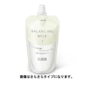 資生堂 エリクシール ルフレ バランシング ミルク 2:とろとろタイプ つめかえ用 110ml 【乳液】