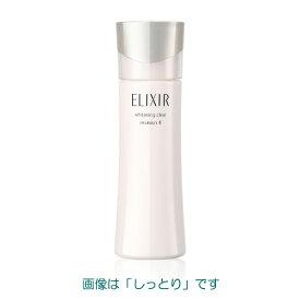 資生堂 エリクシール ホワイト クリアエマルジョンT(本体) 130ml 1・2・3 医薬部外品 【乳液】