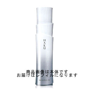 資生堂 HAKU (ハク) メラノフォーカス3D 45g レフィル 【薬用美白美容液】