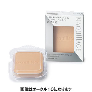 資生堂 マキアージュ ライティング ホワイトパウダリー UV 【レフィル】 全7色 (ファンデーション)◇