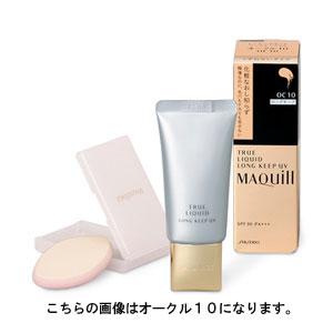 資生堂 マキアージュ トゥルーリキッド ロングキープ UV 全7色 (リキッドファンデーション)◇