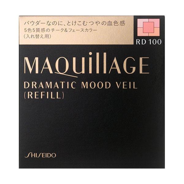 資生堂 マキアージュ ドラマティックムードポーション(オードパルファム・ボディー用化粧オイル) 35ml