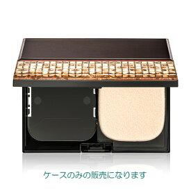 資生堂 マキアージュ コンパクトケースND 【パウダリー用ケース】