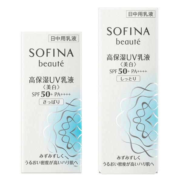ソフィーナ ボーテ 高保湿UV乳液<美白>SPF50+ PA++++ (さっぱり・しっとり) 医薬部外品 【日中用UV乳液】