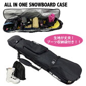 FSC921スノーボードケース(16-17モデル)スノーボードケーススノーボードケース