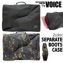 【12時までなら即日発送!】VOICE(ボイス)ブーツケース VOICE [VO904] 向かい合わせ型 セパレートタイプ スノーボード スキー バッグ …