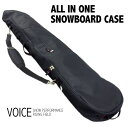 VOICE ヴォイス VO402 スノーボードケース オールインワン メンズ レディース