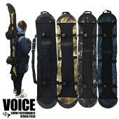 VOICE(ヴォイス)VO470ソールカバースノーボードケーススノボーリュックショルダーベルト付きソールガードネオプレン