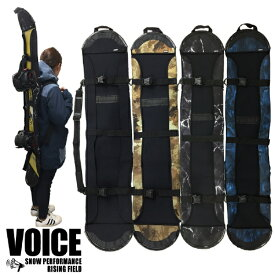 VOICE (ヴォイス)VO470 ソールカバー スノーボード ケース スノボー リュック ショルダーベルト付き ソールガード ネオプレン