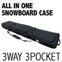 VOICE ヴォイス FSC950 スノーボードケース オールインワン 3ポケットで個別収納可! 3WAY 全面パッッド入り 大容量