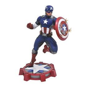 """マーベルコミック『キャプテンアメリカ 』 23cm フィギュア Captain America 9"""" Action PVC Figure"""