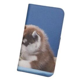 スマホケース ショートベルト 手帳型 全機種対応 プリントケース 犬 花 シベリアンハスキー かわいい 子犬