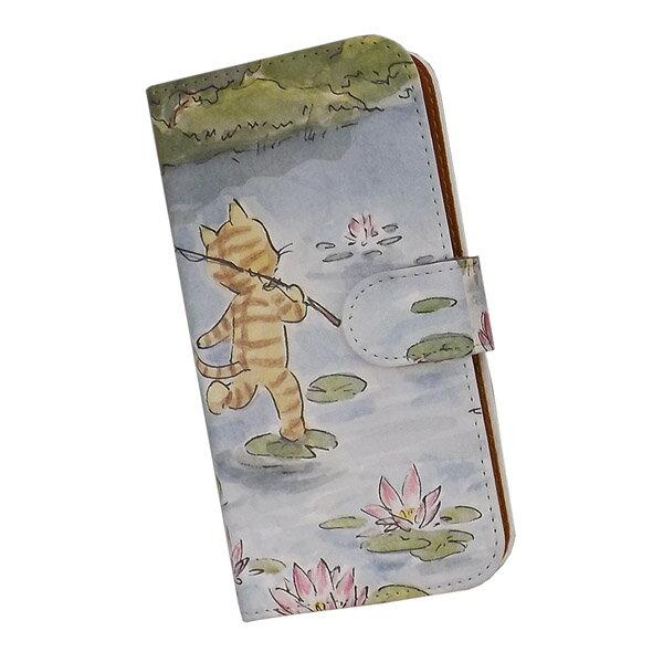 スマホケース 手帳型 全機種対応 プリントケース みはしたかこ スキップ 猫 ねこ キャラクター