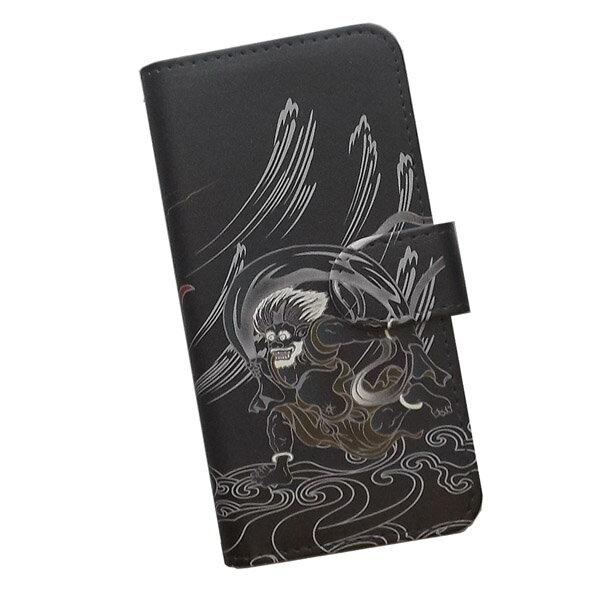 スマートフォンケース 手帳型 全機種対応 プリントケース 和柄 風神雷神