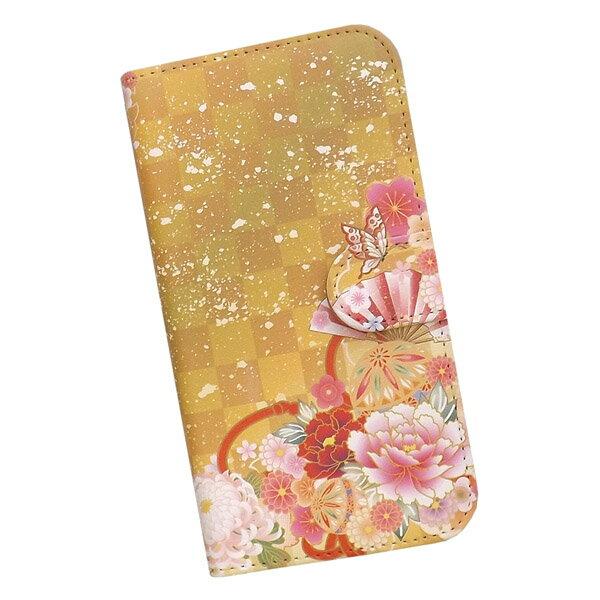 スマートフォンケース 手帳型 全機種対応 プリントケース 和柄 花柄 蝶 扇子 毬 梅 菊 牡丹 市松模様
