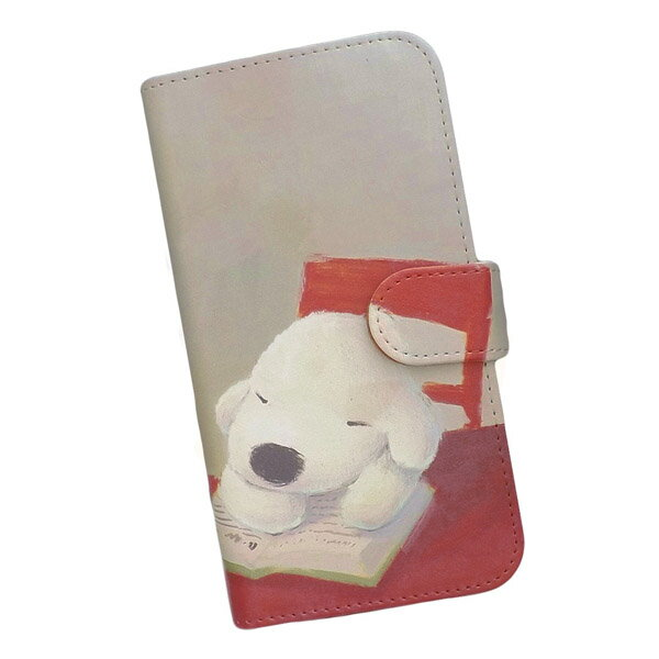 スマホケース 手帳型 全機種対応 プリントケース 犬 読書 うたた寝 キャラクター かわいい