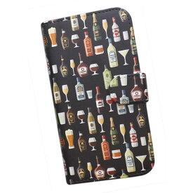 スマホケース 手帳型 全機種対応 プリントケース 酒 ビール カクテル ワイン パターン画 ウイスキー