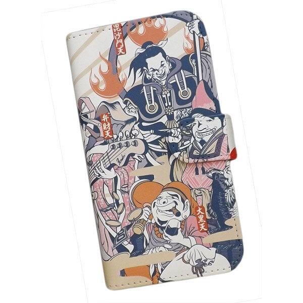 スマートフォンケース 手帳型 全機種対応 プリントケース 和柄 七福神 日の出 縁起物