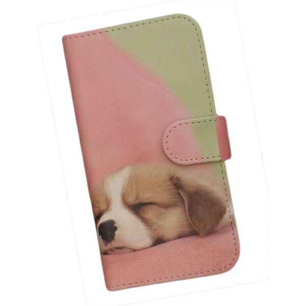 スマホケース 手帳型 全機種対応 プリントケース 犬 ハート コーギー 昼寝 かわいい