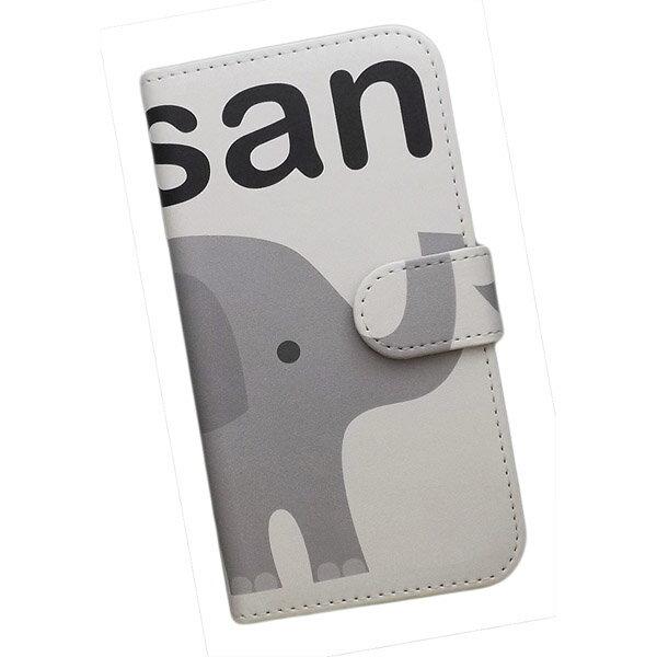 スマートフォンケース 手帳型 全機種対応 プリントケース ゾウ モノトーン 動物 キャラクター かわいい