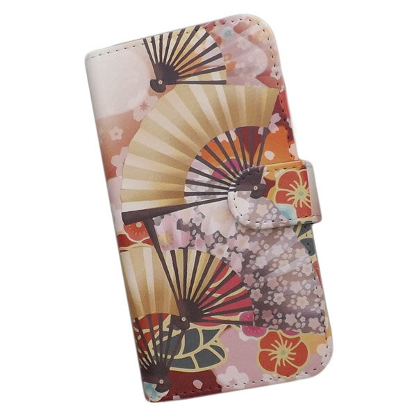 スマートフォンケース 手帳型 全機種対応 プリントケース 和柄 花柄 桜 梅 扇 おしゃれ