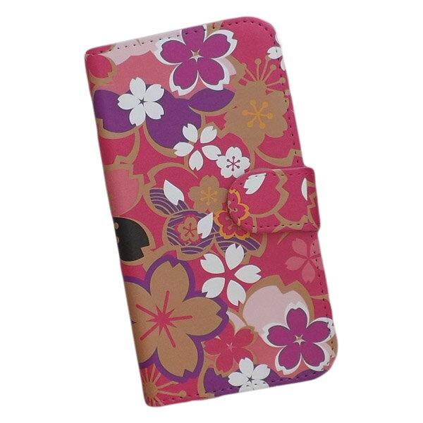 スマートフォンケース 手帳型 全機種対応 プリントケース 和柄 花柄 桜 おしゃれ