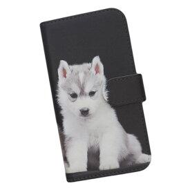 スマホケース 手帳型 全機種対応 プリントケース 犬 動物 シベリアンハスキー 子犬 かわいい