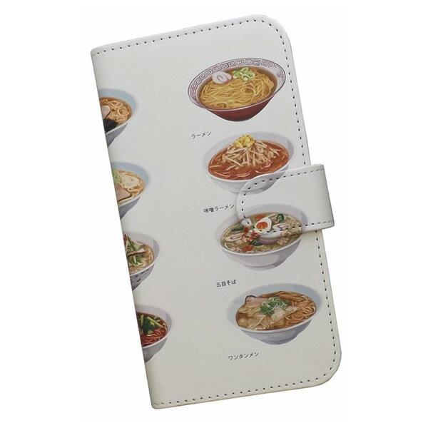 スマホケース 手帳型 全機種対応 プリントケース 麺 ラーメン 中華そば