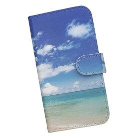 スマホケース 手帳型 全機種対応 プリントケース 海 空 雲 風景