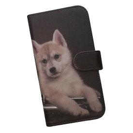 スマホケース 手帳型 全機種対応 プリントケース シベリアンハスキー トランペット 犬 子犬 楽器 かわいい