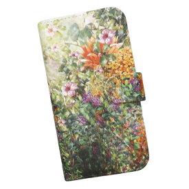 スマホケース 手帳型 全機種対応 プリントケース 花柄 光 自然 風景